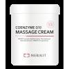 Массажный крем для лица и тела коэнзим Q10- Merikit Coenzyme Q10 Massage Cream