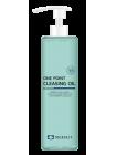 Merikit One Point Cleansing Oil - Гидрофильное масло