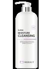 Merikit Super Moisture Cleansing - Супер увлажнение