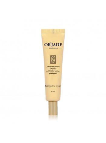 OrJade Firming Eye Cream - Укрепляющий, тонизирующий и питательный крем для глаз
