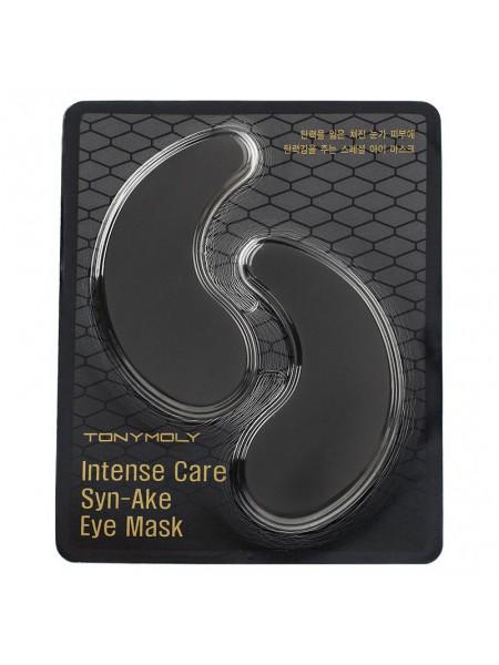 Одноразовая маска-патчи со «змеиным» пептидом для кожи под глазами - Tony Moly Intense Care Syn-Ake Eye Mask