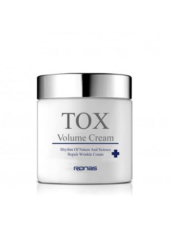 Ronas Tox Volume cream - Крем лифтинг