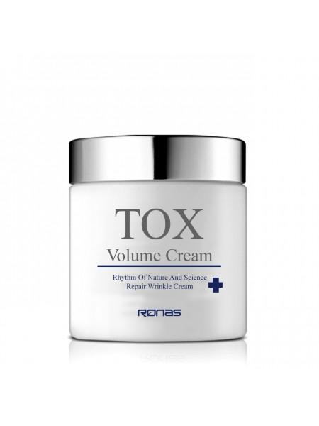 Крем лифтинг - Ronas Tox Volume cream